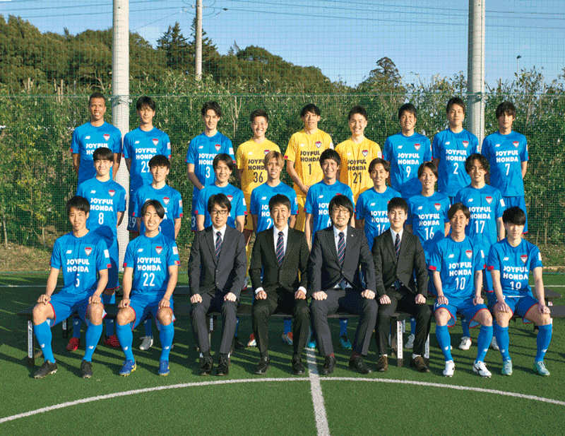 KSL - 関東サッカーリーグ - ジョイフル本田つくばFC